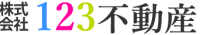 久留米市 不動産|賃貸|売買 株式会社123不動産 公式ホームページ official website